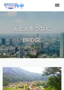 尼崎の建物管理ブリッジ