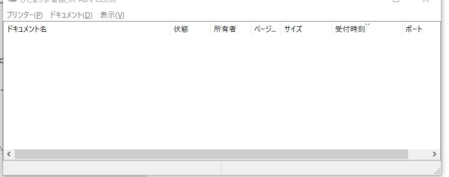 ファイヤフォックス pdf 表示できない